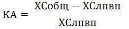 Коэффициент атерогенности (индекс): норма, повышен в крови